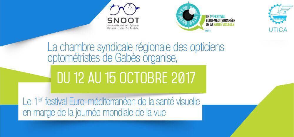 Festival euro-méditerranéen de la santé visuelle